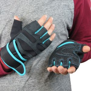 Fitted Gym Gloves